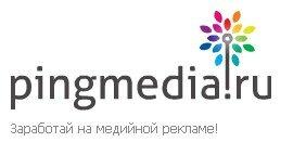 PingMedia - заработок на медийной рекламе
