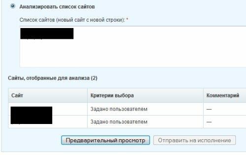 SeoBudget.ru - простой анализ