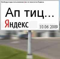 ап тИЦ