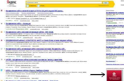 оптимизация изображений раскрутка картинок Яндекс Google